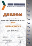 2014-КБ-2