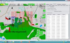 InkM_Screenshot_2